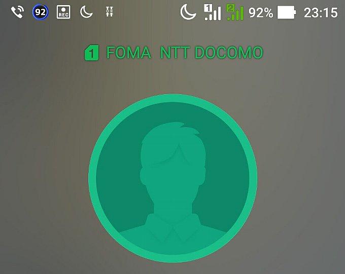 ZenFone3のDSDSで通話中の画面