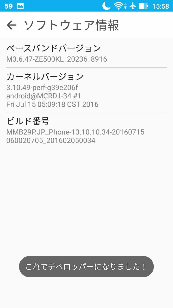 20160825-buildno-7tap