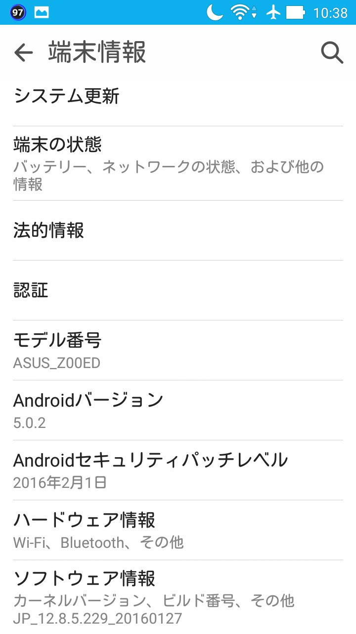 ZenFone 2 Laser 端末情報 Android5.0.2