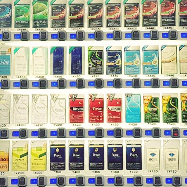 たばこの自動販売機 #galaxys7 #cigarette #vending #machine
