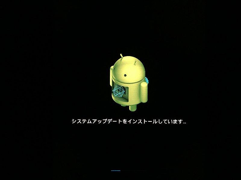 Nexus 5Xでは見納めになるかもしれないドロイド君