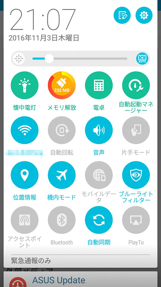 ZenFone 2 Laser Android 6.0のクイック設定画面