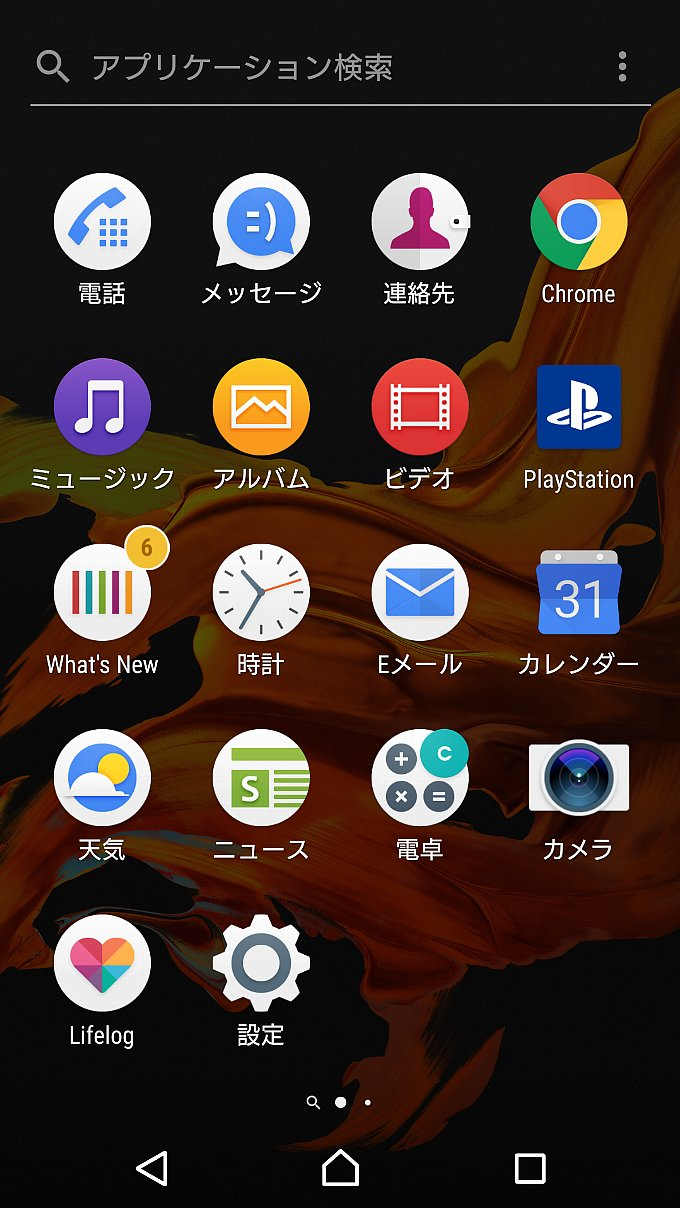 Android6.0.1時のプリインストールアプリその1