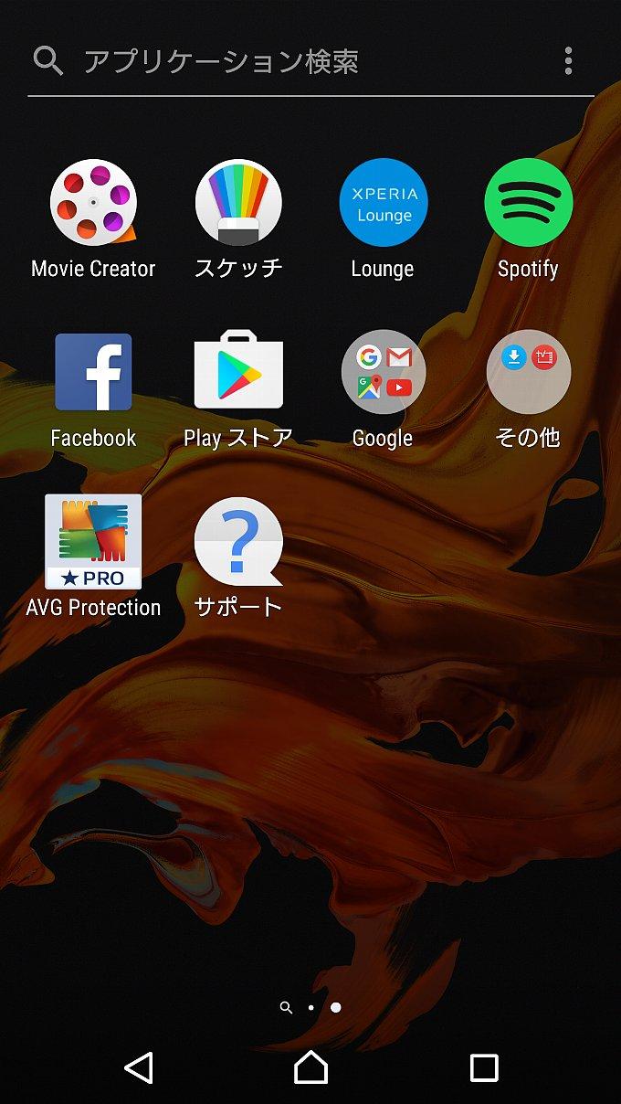 Android6.0.1時のプリインストールアプリその2