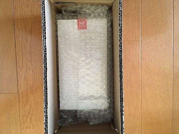 香港から中1日で届いたOnePlus 3T