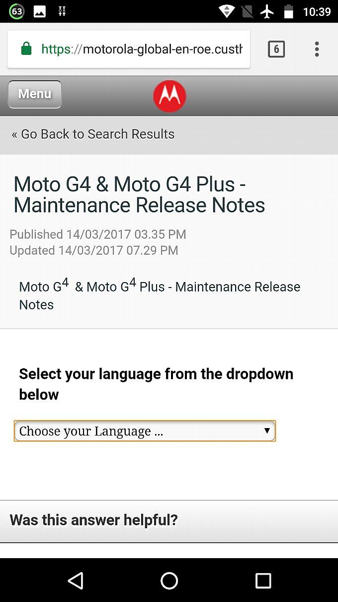 アップデート通知から飛んだリリースノートの言語選択画面
