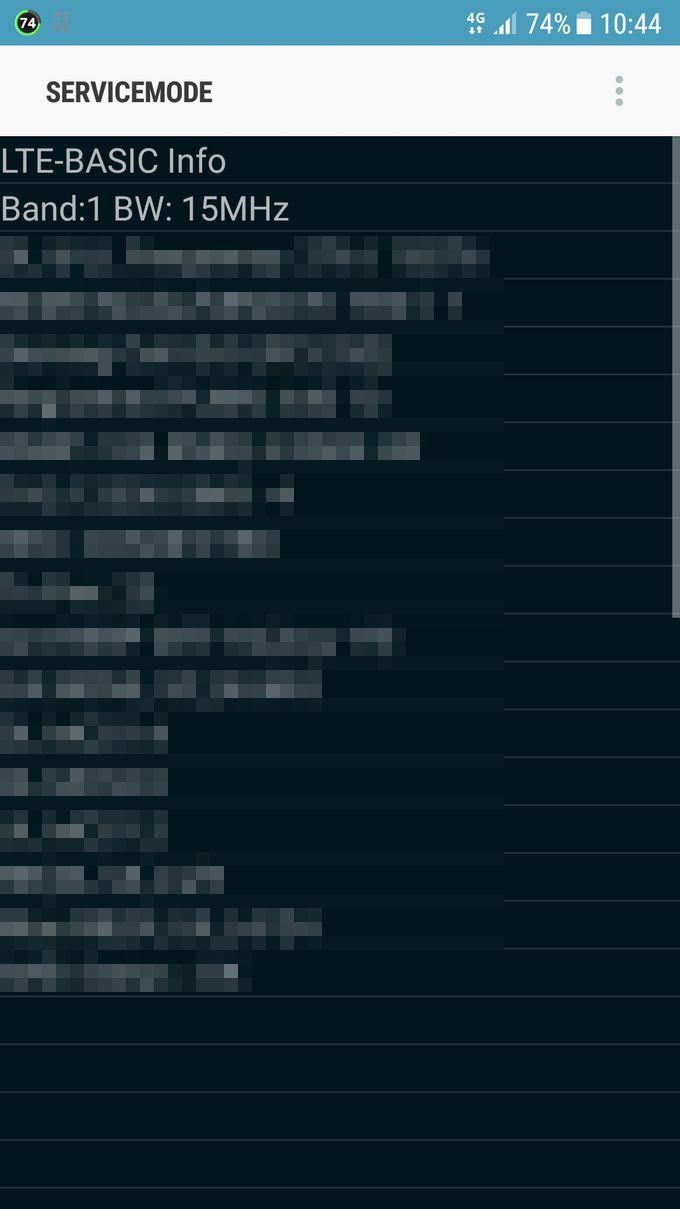 ドコモ系MVNOを挿したGalaxy S7でのバンド表示
