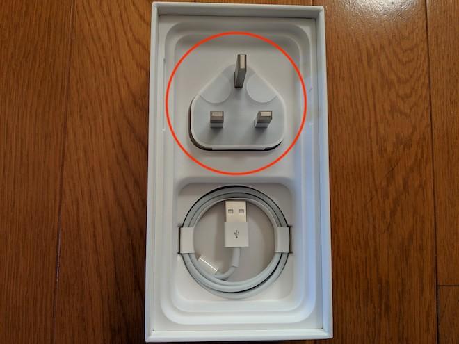付属のUSB電源アダプタを使うためには変換アダプタが必要