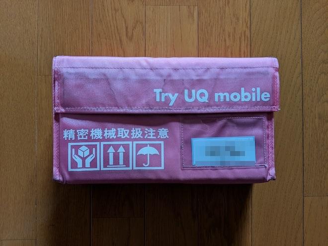 UQ mobileから届いたバッグ