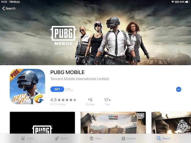 検索すると海外版のPUBG MOBILEが表示されました